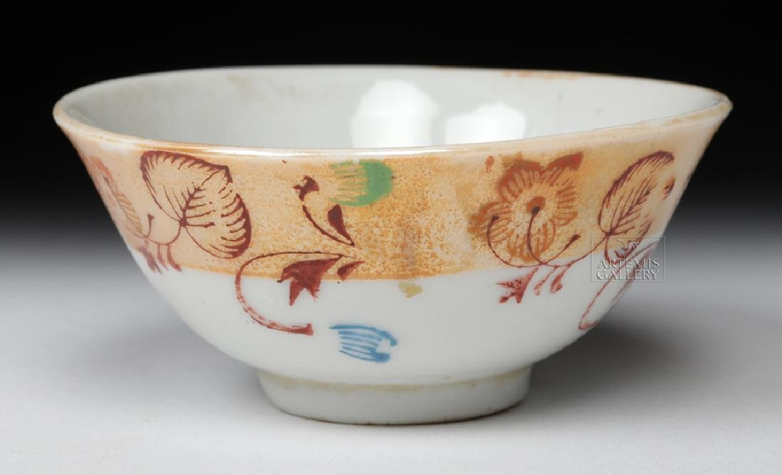 Early 20th C. Japan Porcelain Tea Cup w/ Floral Design