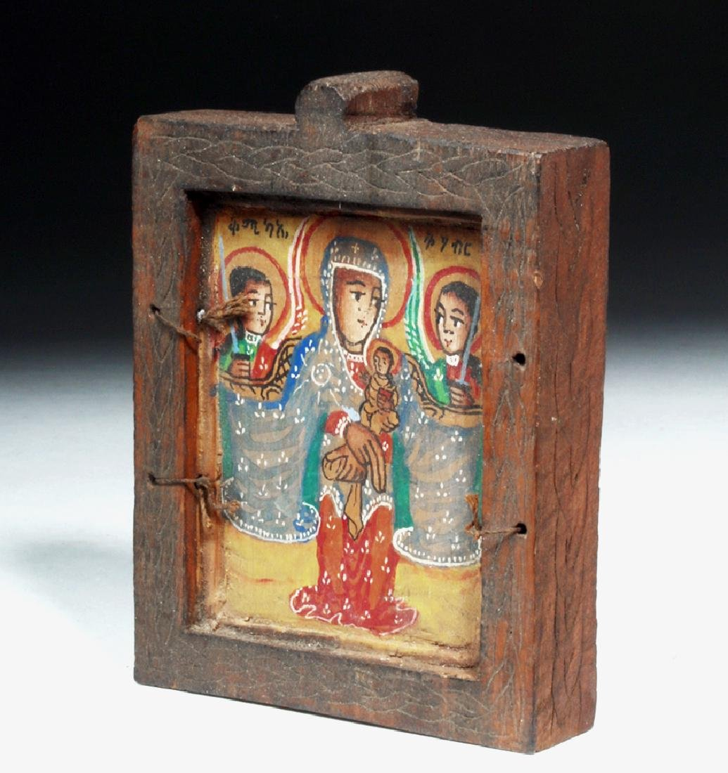 Early 20th C. Ethiopian Wooden Coptic Icon