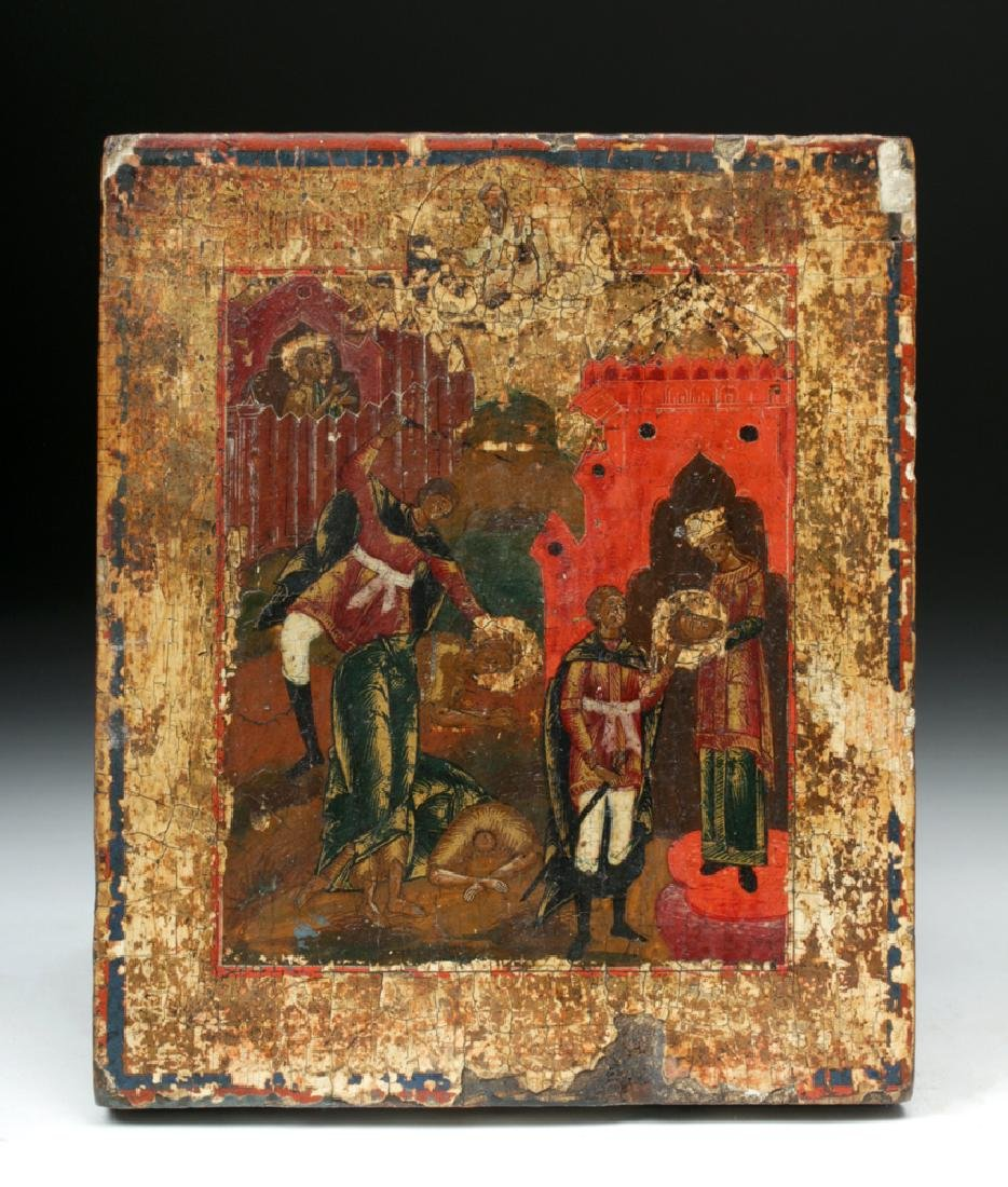 "Late 18th C. Russian Icon of ""The Beheading of John"""