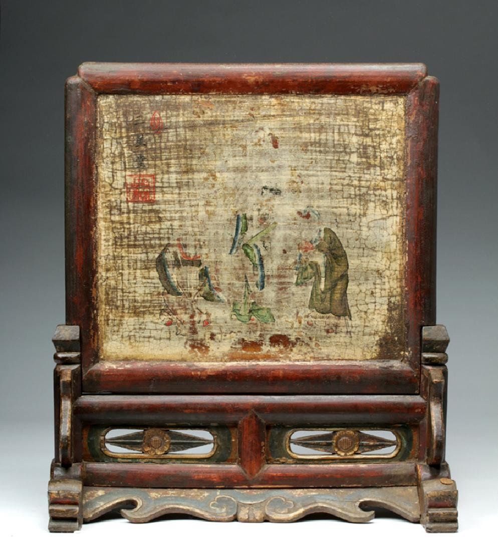 19th C Chinese Painted Wooden Screen / Emperor Painting