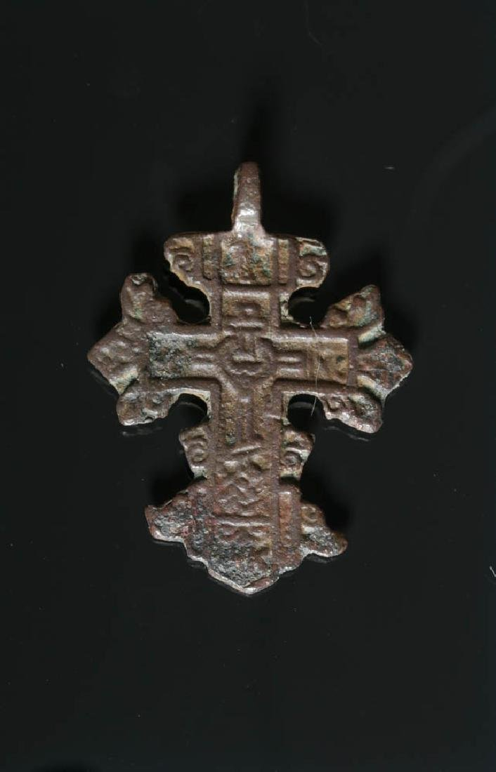 15th C. Russian Bronze Cross - Denticular Terminals
