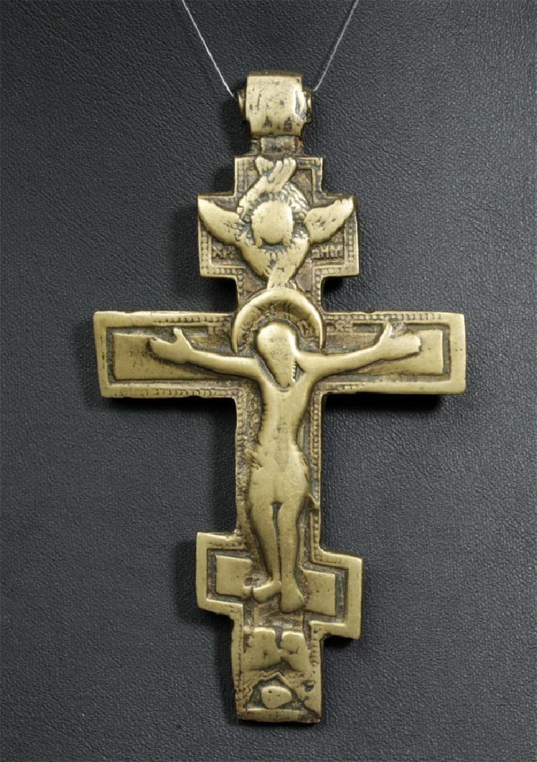 18th C. Russian Brass Three-Bar Crucifix