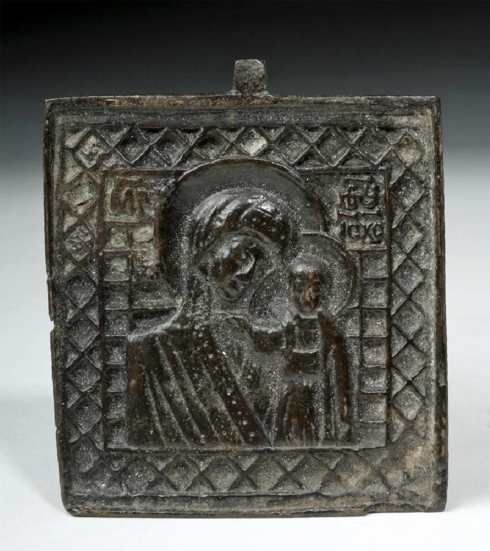 18th C. Russian Bronze Icon Pendant - Virgin & Child