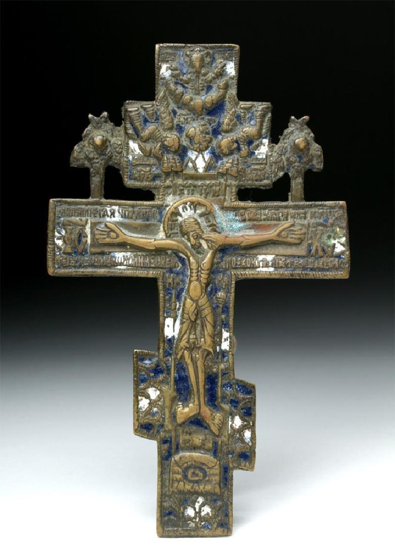 19th C. Russian Brass Three-Bar Enameled Cross