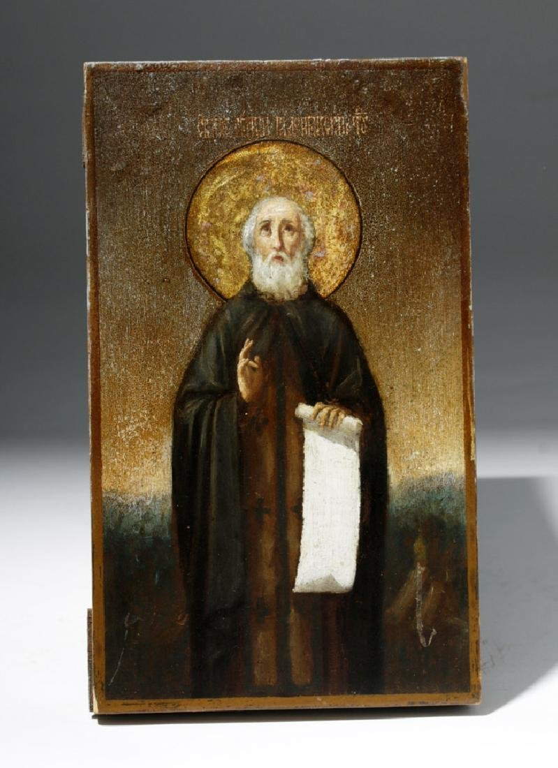 19th C. Russian Icon - Saint Sergius of Radonezh