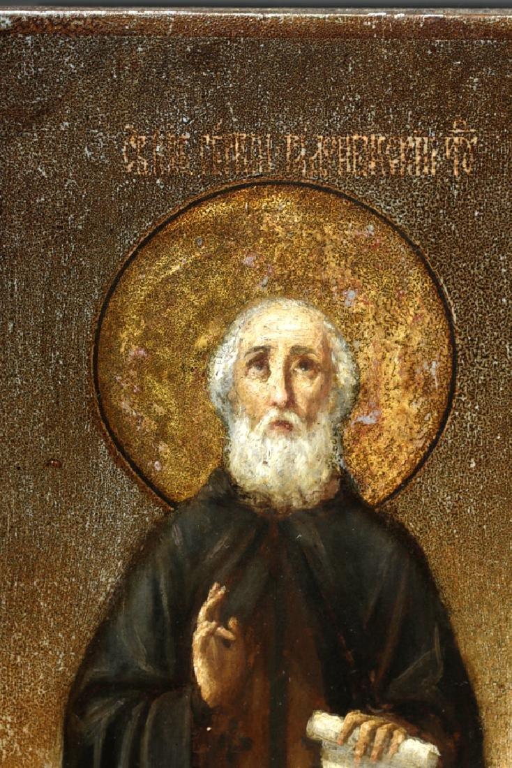 19th C. Russian Icon - Saint Sergius of Radonezh - 2
