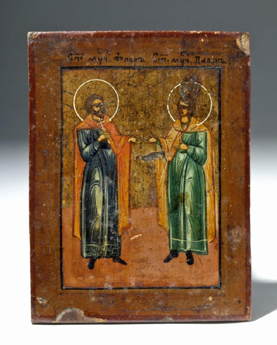 19th C. Russian Icon - Saints Florus and Laurus