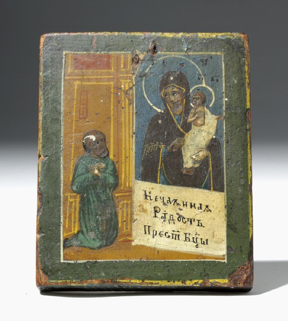19th C. Russian Icon - The Virgin as Unexpected Joy