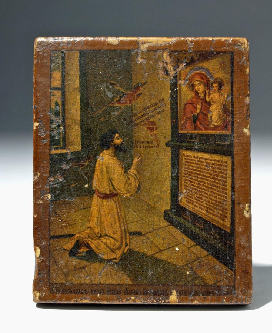 19th C. Russian Icon - Unexpected Joy of Theotokos