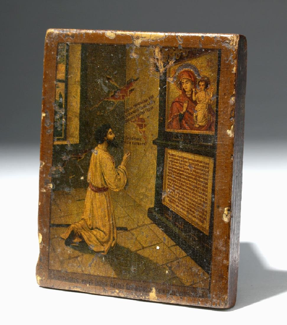 19th C. Russian Icon - Unexpected Joy of Theotokos - 4