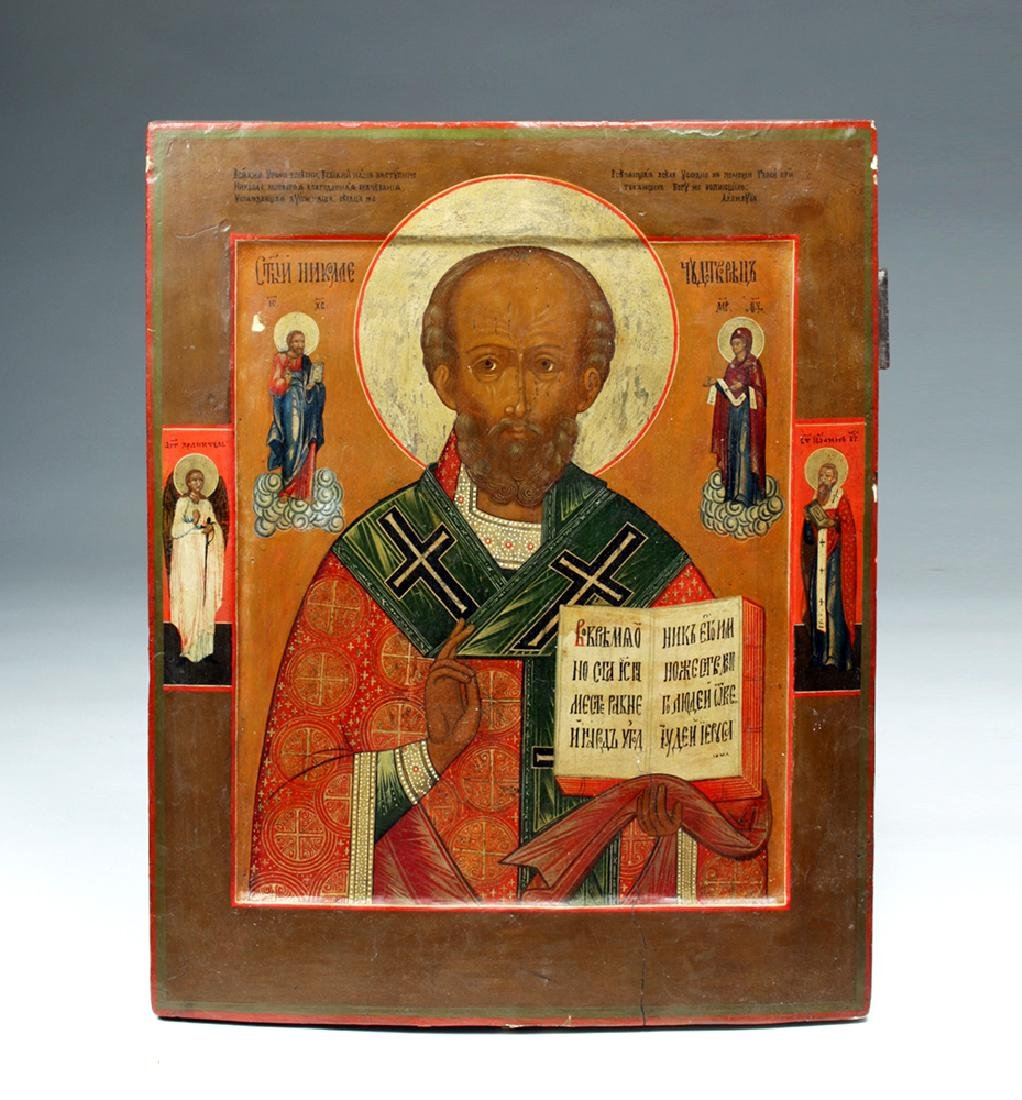 19th C. Russian Icon - St. Nicholas the Wonderworker