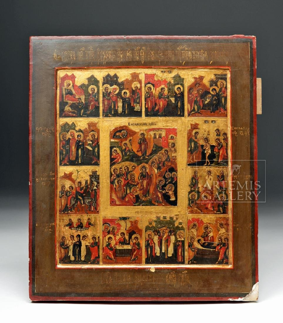 18th C. Russian Icon - Harrowing of Hell