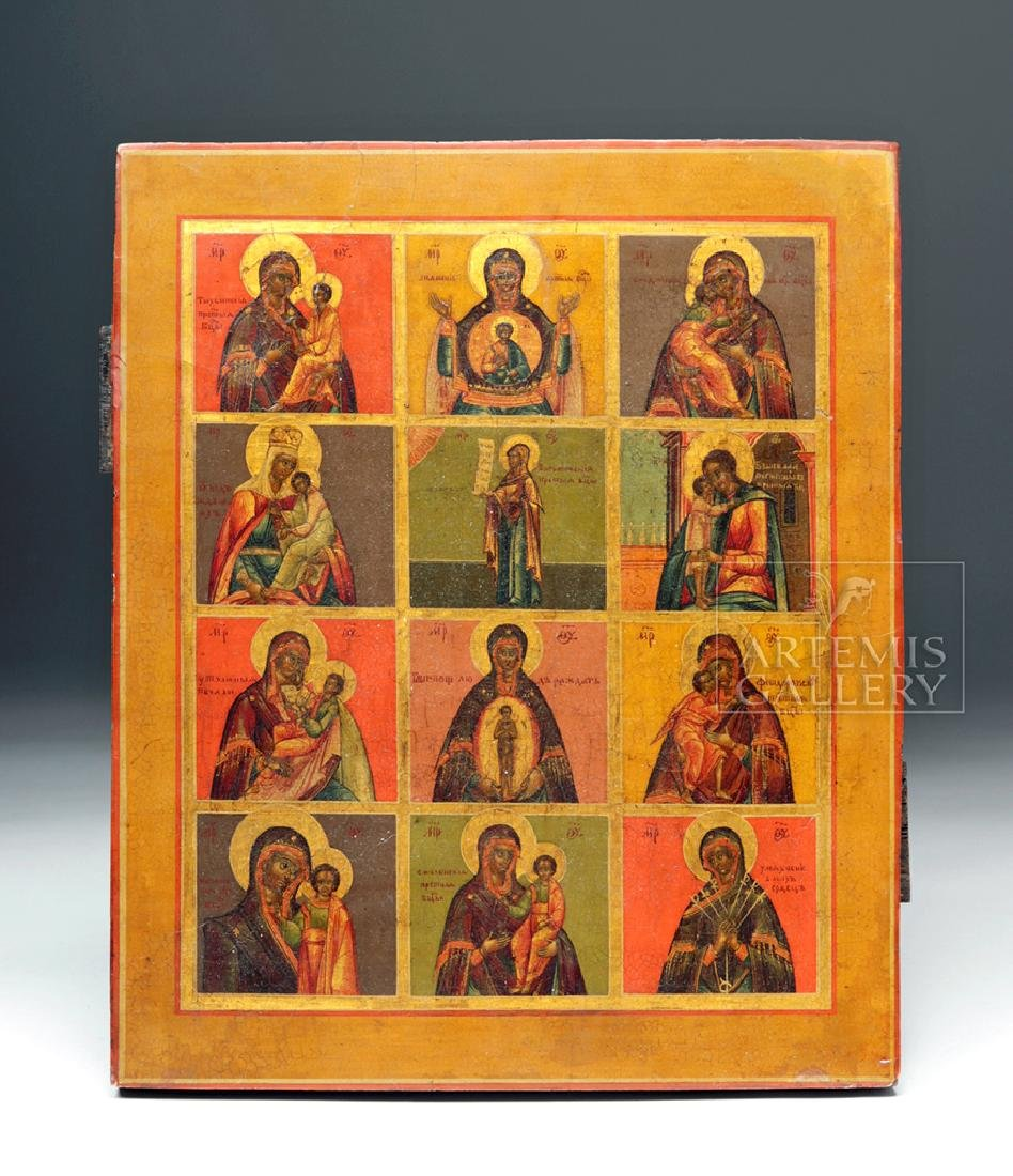 19th C. Russian Icon - 12 Icons of the Virgin