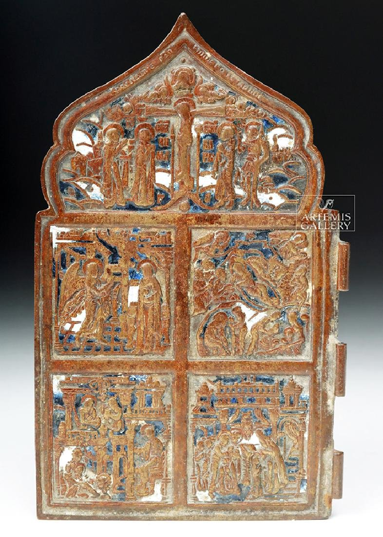 19th C. Russian Enamel / Brass Traveling Icon