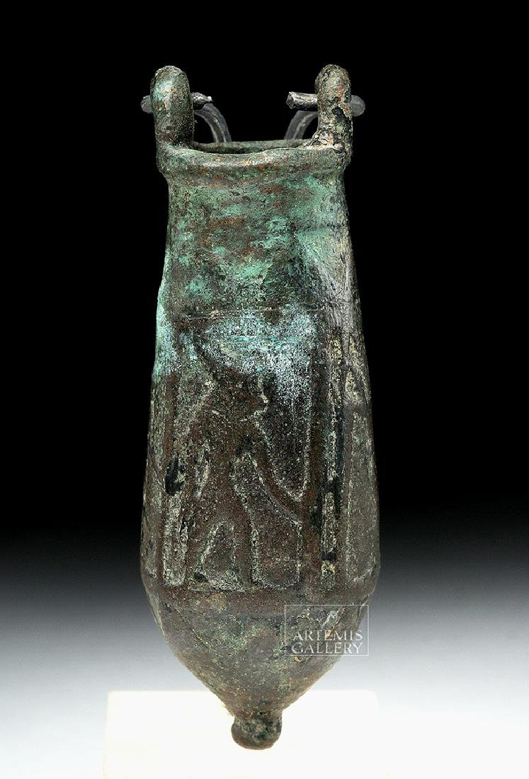 Egyptian Bronze Ceremonial Decorated Situla