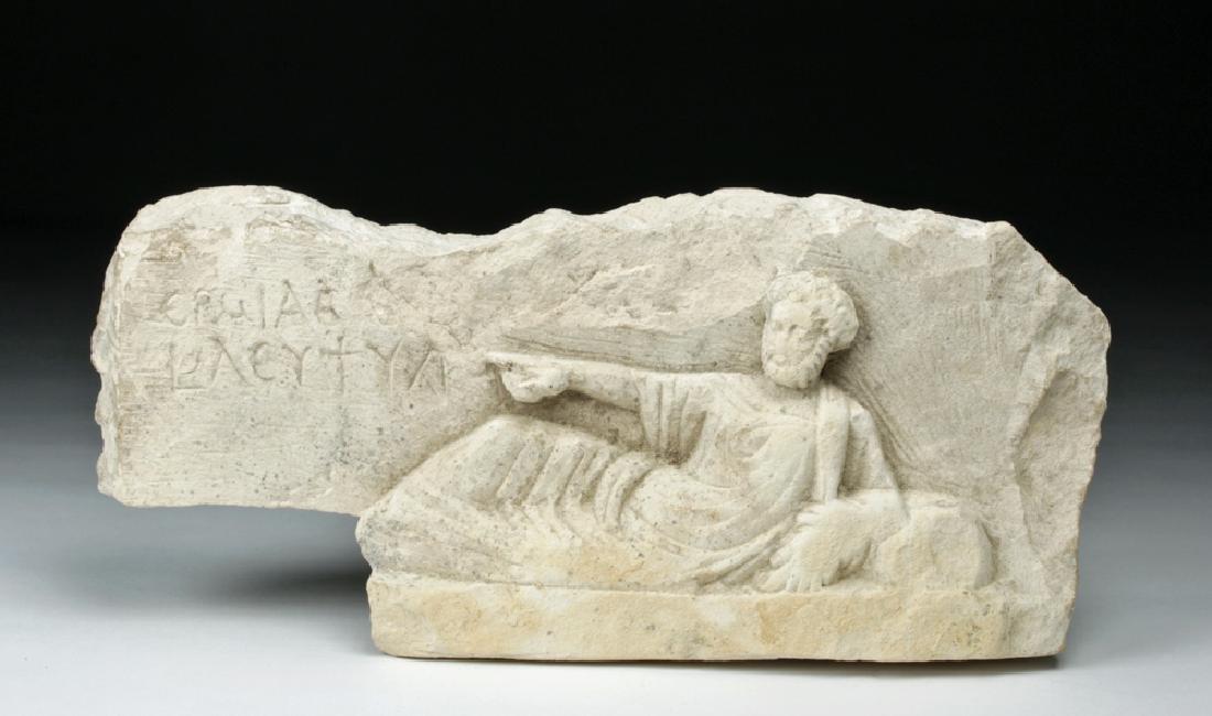 Roman Inscribed Limestone Stelae / Sarcophagus Fragment