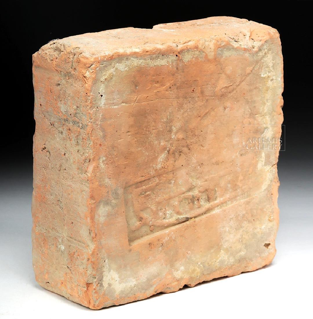 Roman Terracotta Stamped Legionary Brick