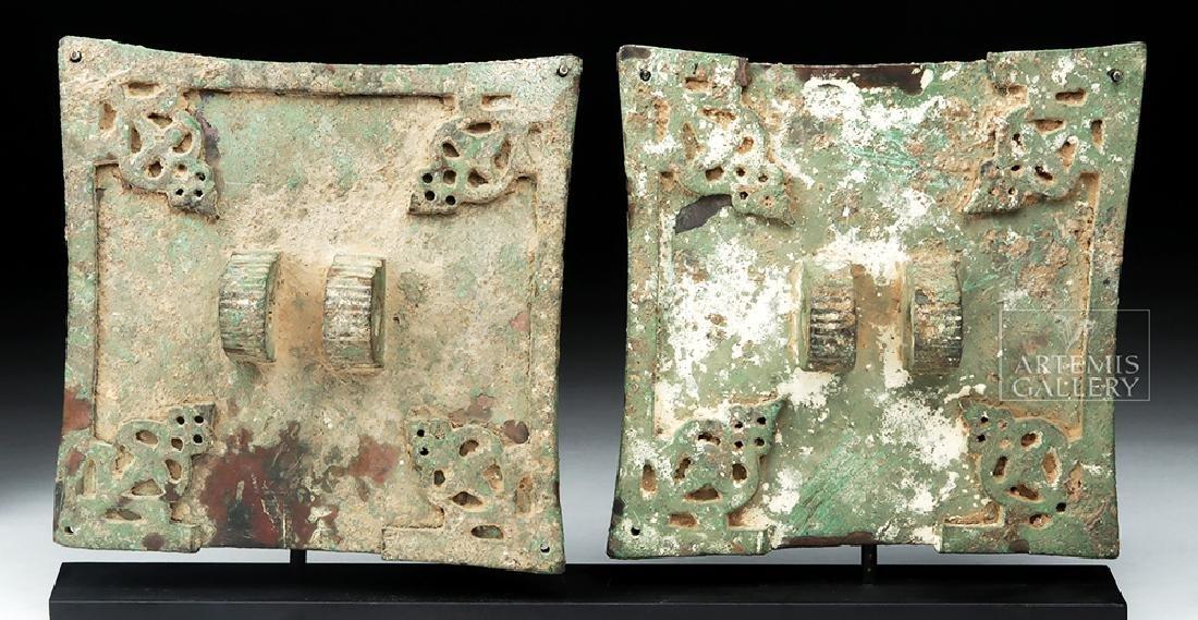 Pair of Roman / Byzantine Bronze Door Latches