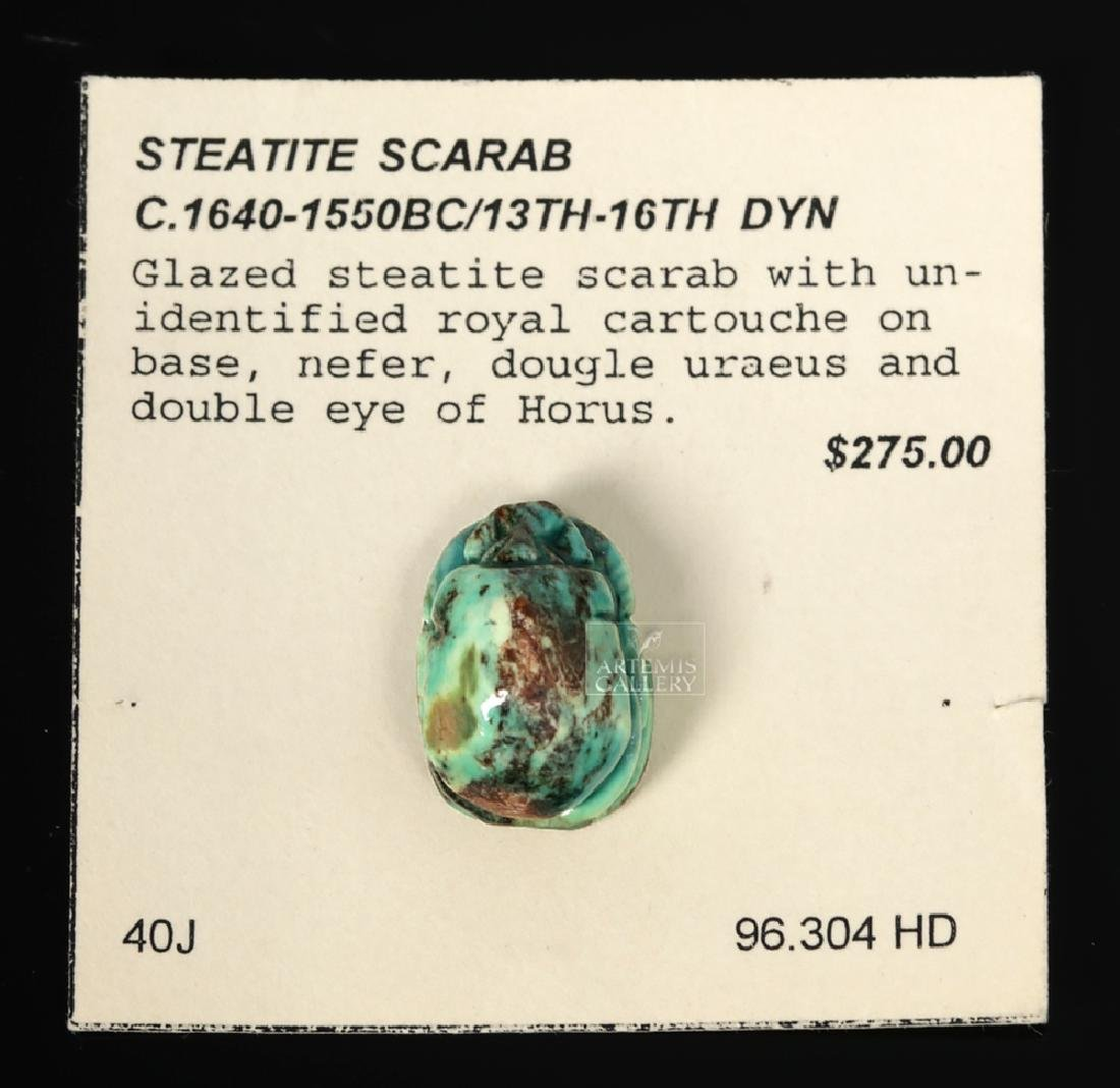 Egyptian Steatite Scarab w/ Royal Cartouche - Ex Mitry
