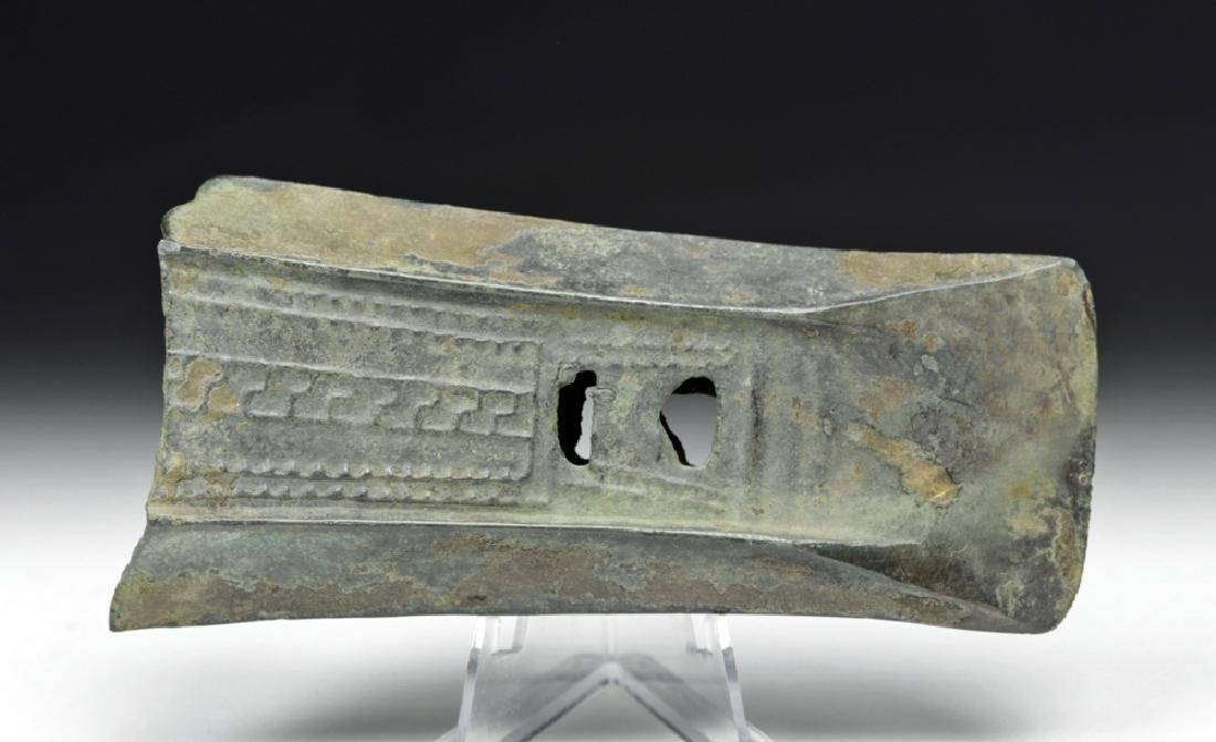 Central Asian Decorated Bronze Axe Head