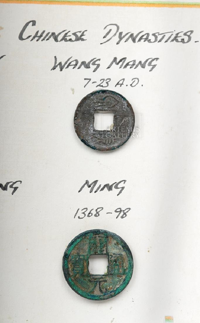 Six Ancient Chinese Bronze Coins - 3