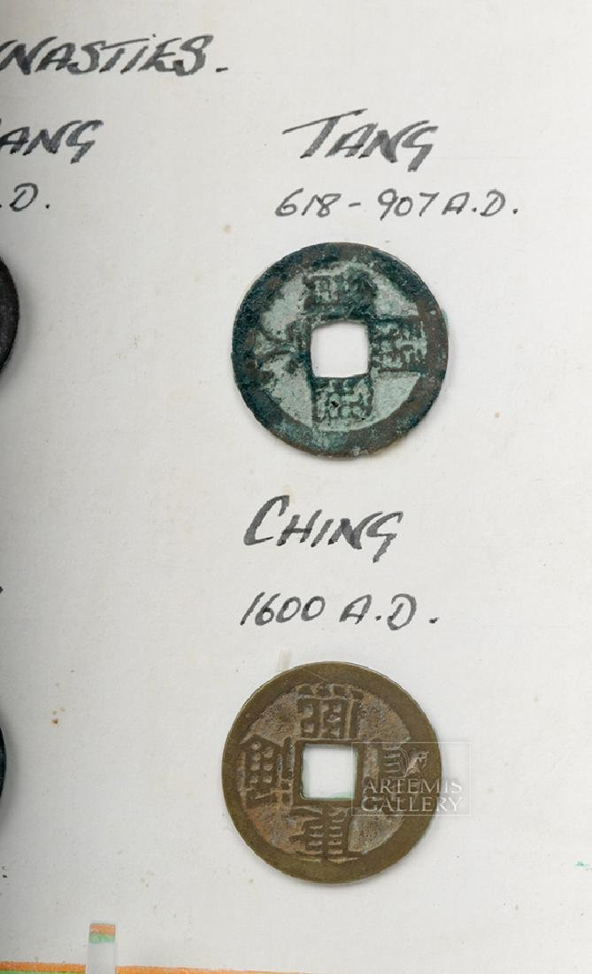 Six Ancient Chinese Bronze Coins - 4