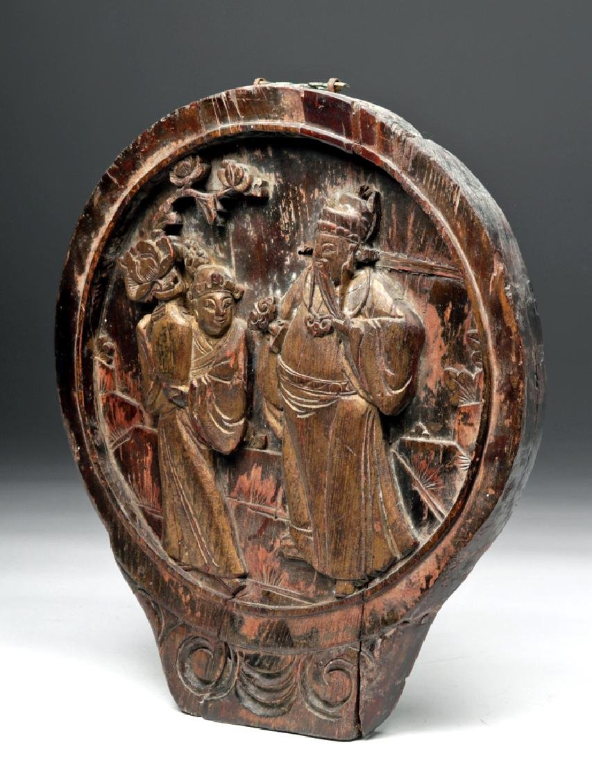 19th C. Chinese Carved Wood Relief Plaque
