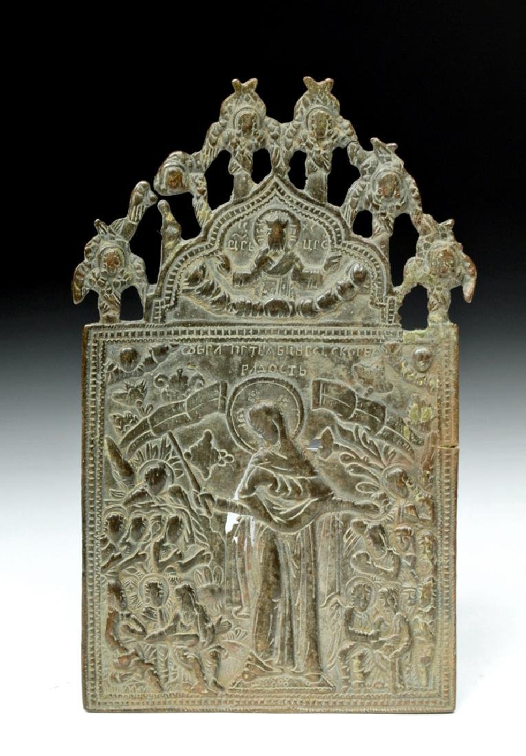 Early 19th C. Russian Bronze Traveling Icon