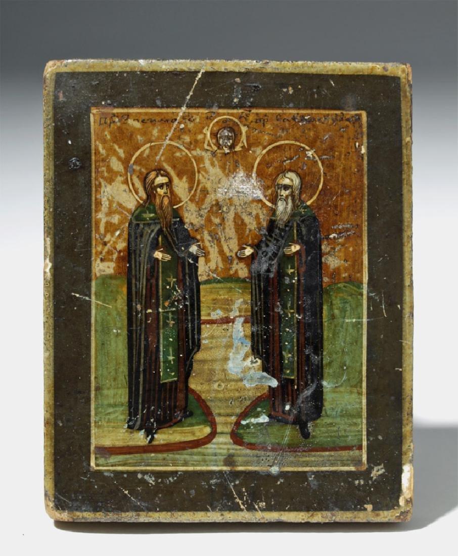 19th C. Russian Icon - Saints Zosimus and Sabbatius