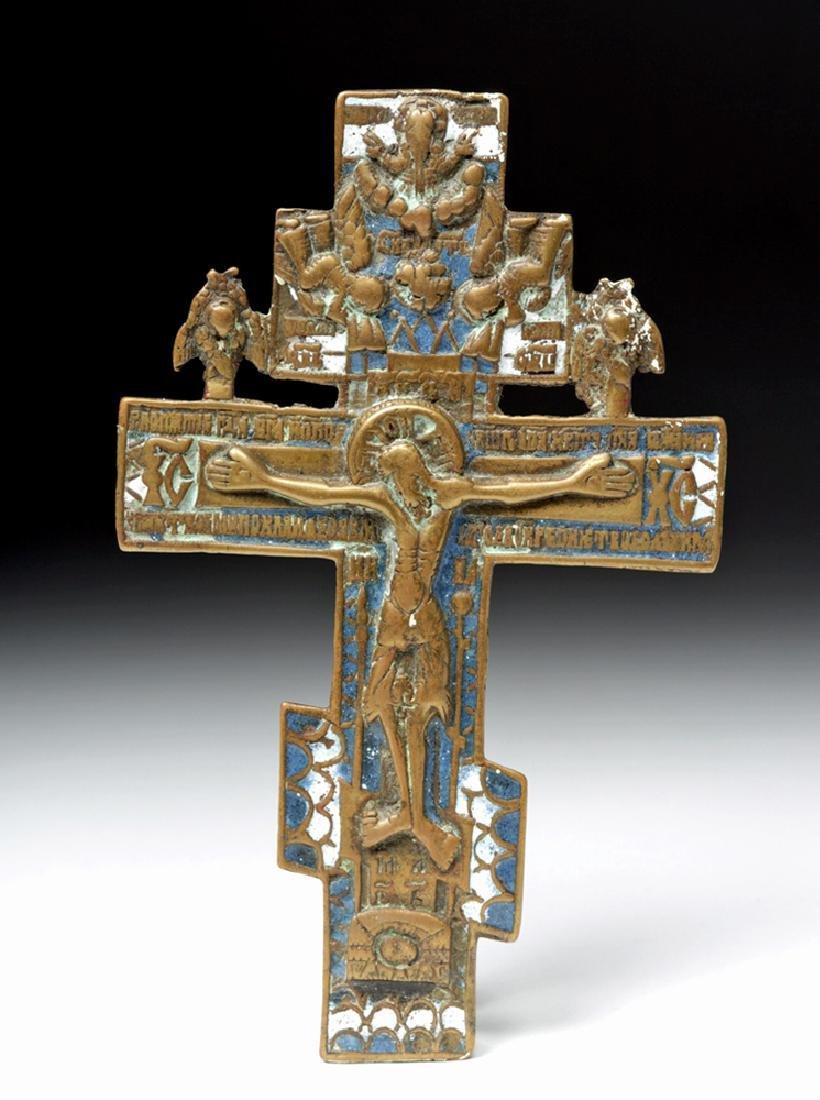 Fabulous 19th C. Russian Brass Enameled Three-Bar Cross