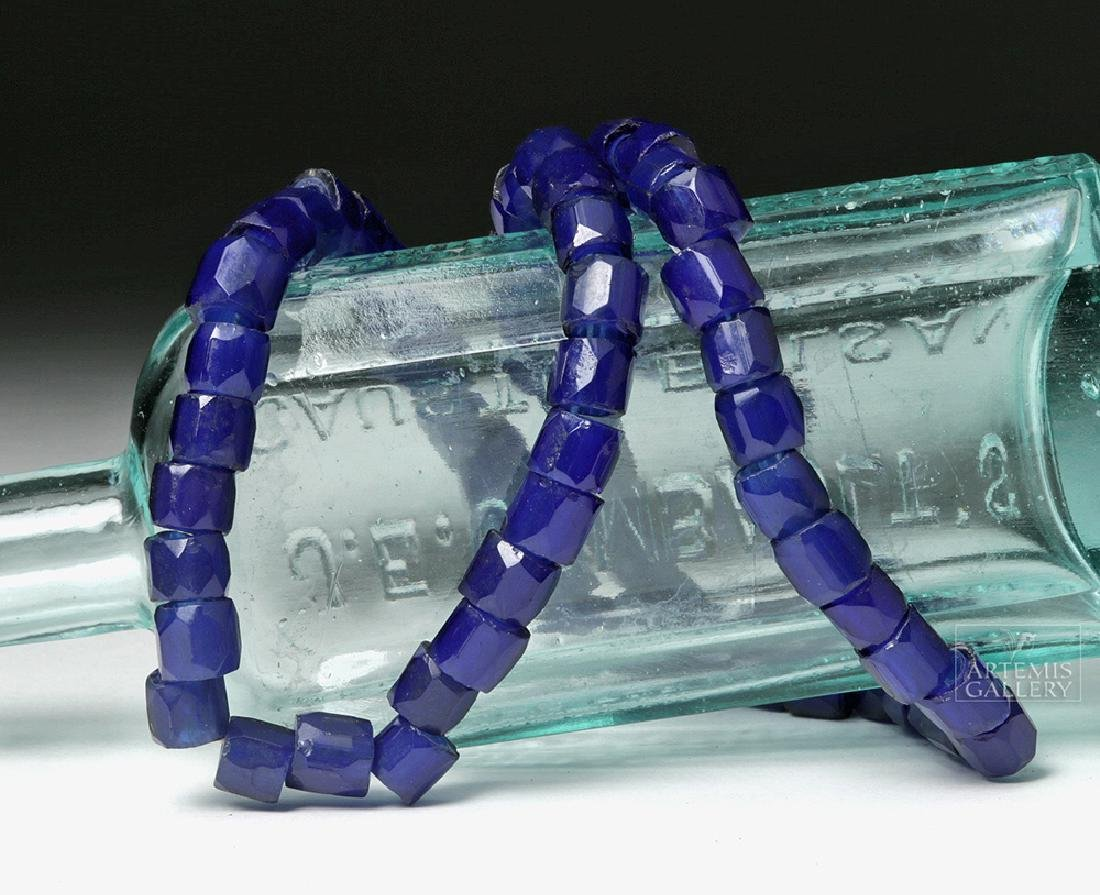 """19th C. """"Russian Blue"""" Glass Necklace from Alaska"""