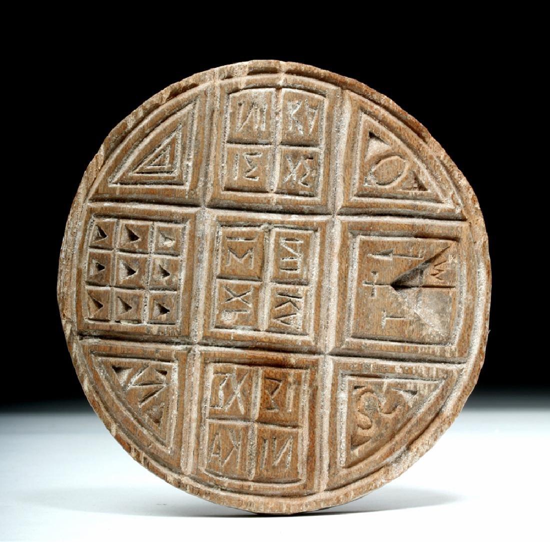 Antique Greek Orthodox Wooden Bread Stamp