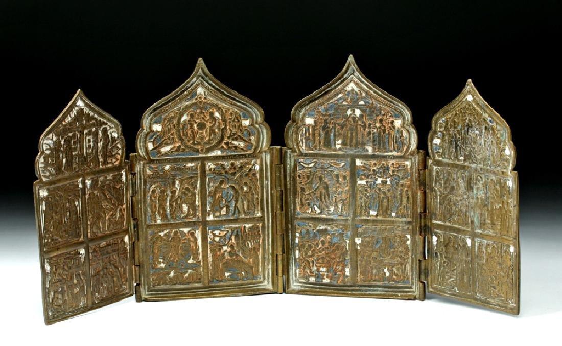 Early 19th C. Russian Bronze / Enamel Travel Icon