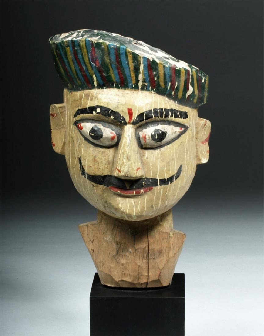 Early 20th C. Indonesian Painted Wood Puppet Head