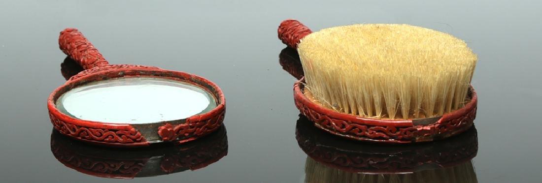 19th C. Chinese Qing Cinnabar Brush & Mirror Set - 4