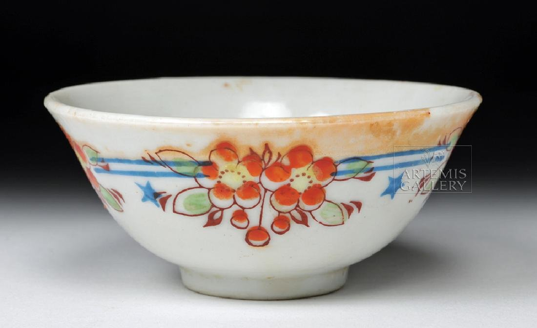 Early 20th C. Japanese Porcelain Tea Cup w/ Flowers