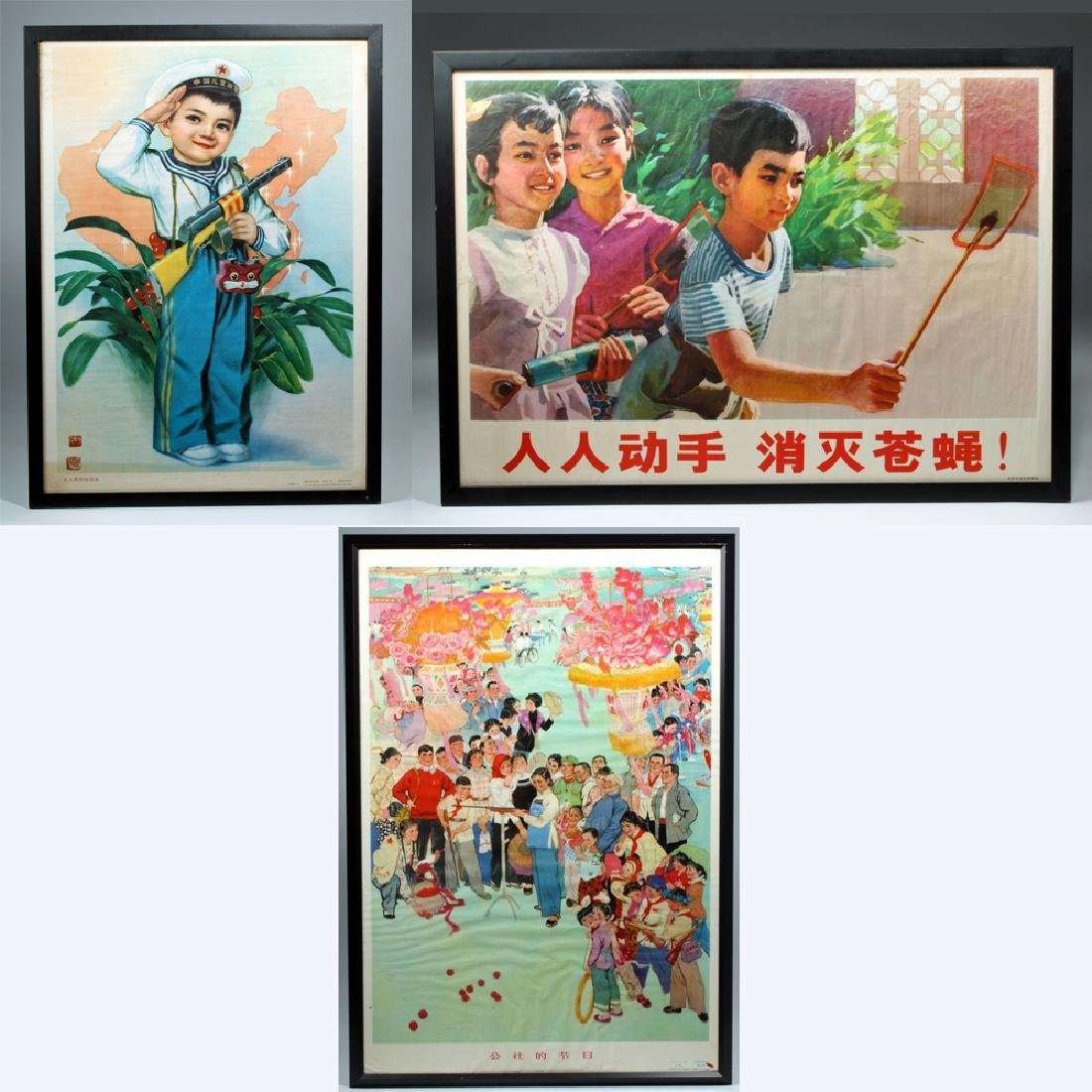 Three 20th C. Chinese Framed Propaganda Posters