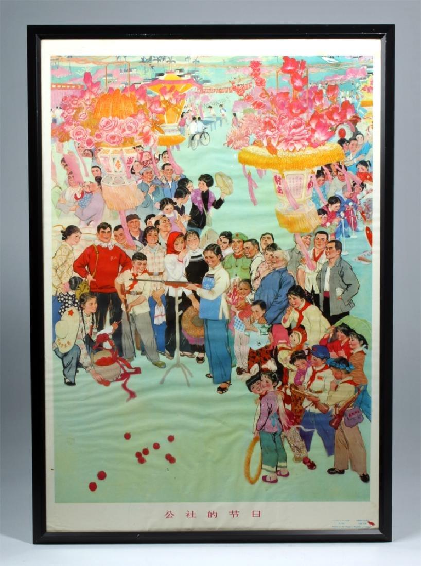 Three 20th C. Chinese Framed Propaganda Posters - 3