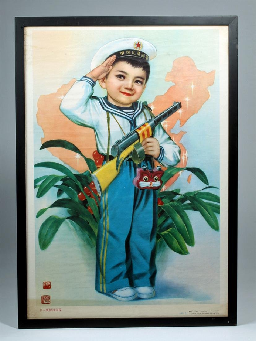 Three 20th C. Chinese Framed Propaganda Posters - 4