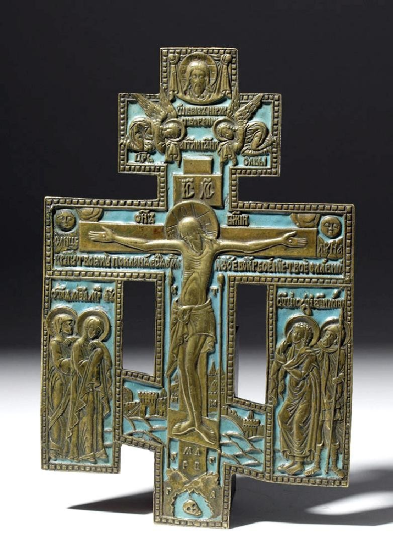 19th C. Russian Enamel Brass Icon Crucifixion of Christ