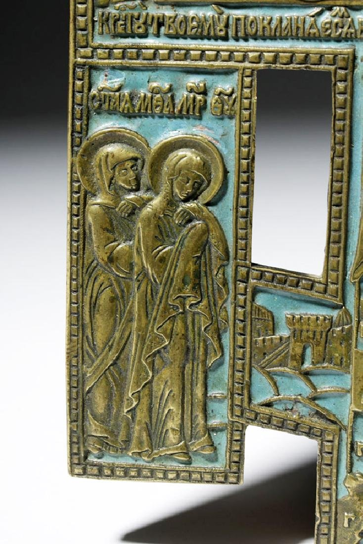 19th C. Russian Enamel Brass Icon Crucifixion of Christ - 6