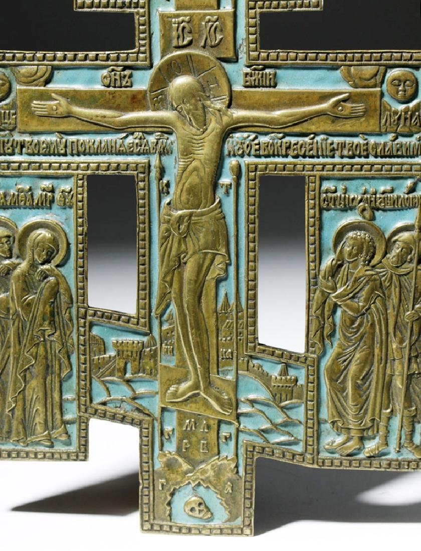 19th C. Russian Enamel Brass Icon Crucifixion of Christ - 7
