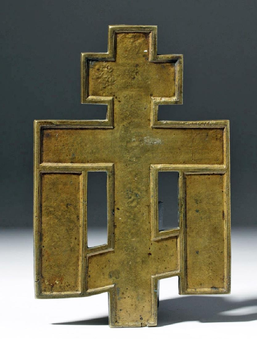 19th C. Russian Enamel Brass Icon Crucifixion of Christ - 9