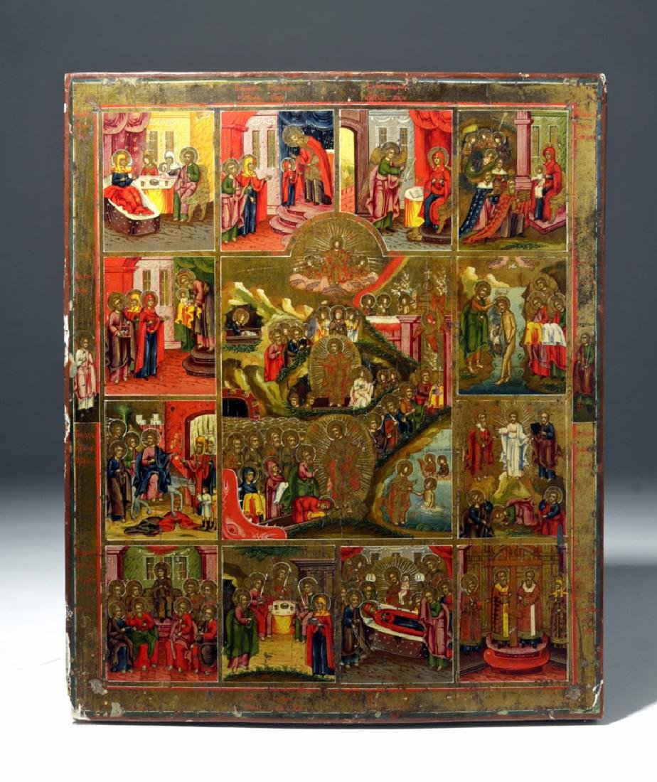 Early 19th C. Russian Icon - Resurrection & Feasts