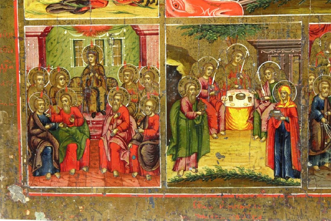 Early 19th C. Russian Icon - Resurrection & Feasts - 7