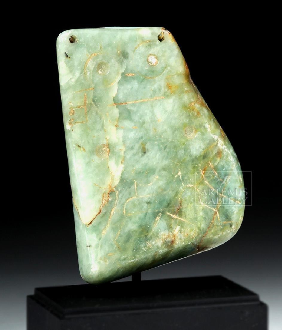 Maya Green Jadeite Pendant of Owl - 5