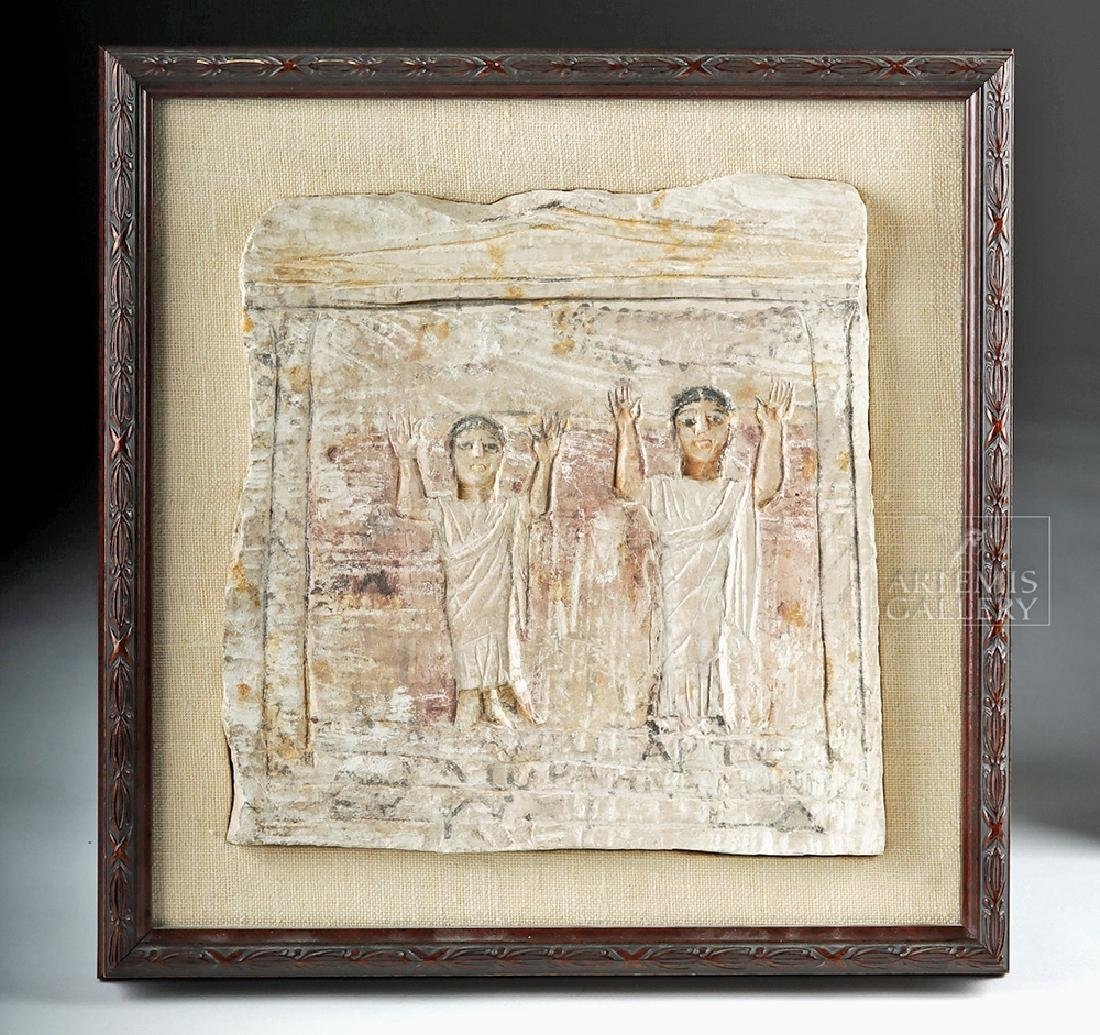 Egyptian Coptic Limestone Stele