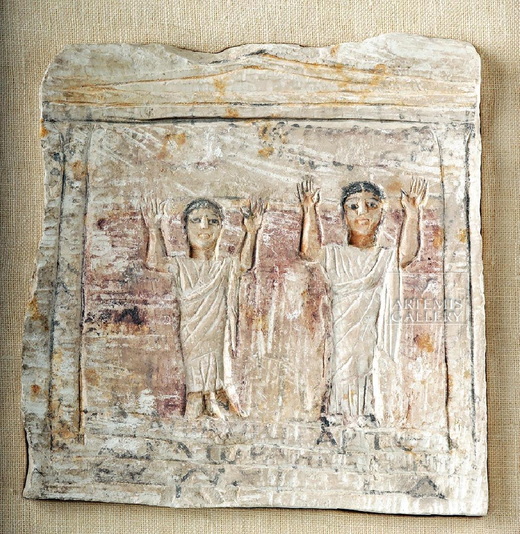 Egyptian Coptic Limestone Stele - 3