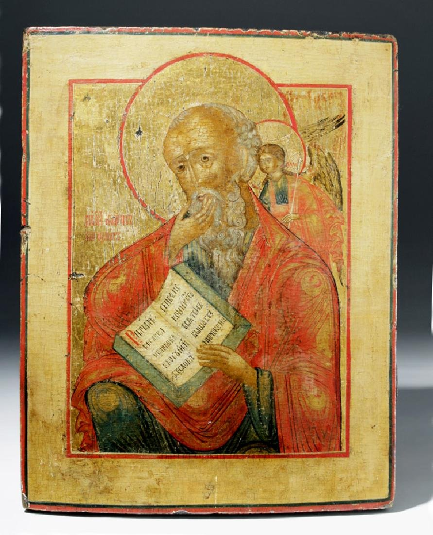 Published 18th C. Russian Icon, St. John the Evangelist