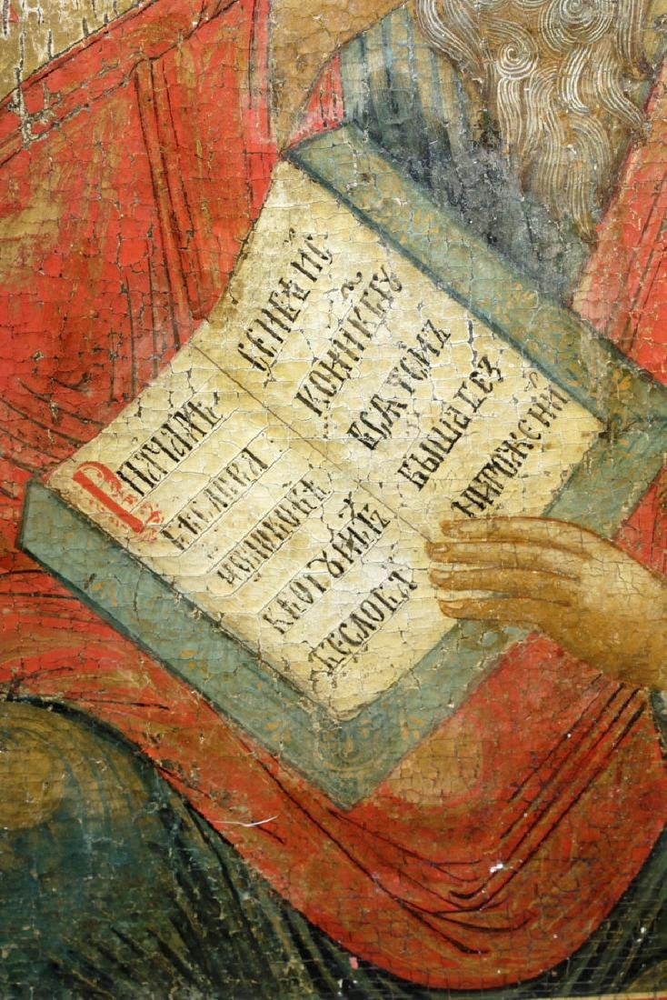Published 18th C. Russian Icon, St. John the Evangelist - 3